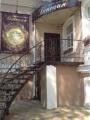 Венеция - салон красоты