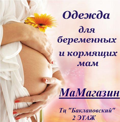 GLAVNAIA mamagazin