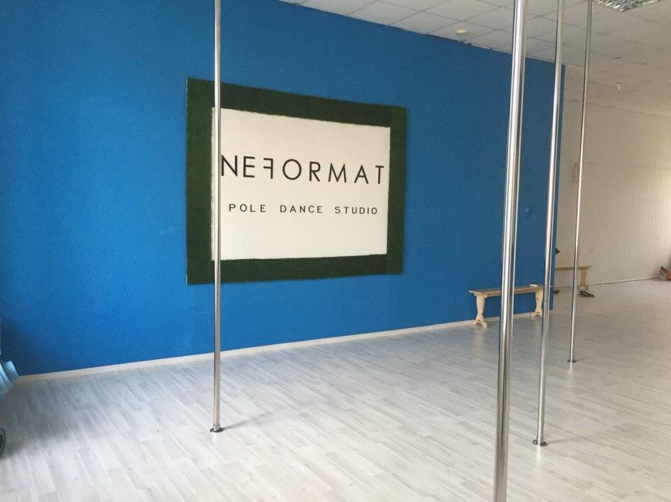 Вы просматриваете изображения у материала: Танцевальная студия НеFormat PoleDance